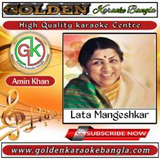 O palash O shimul | ও পলাশ ও শিমুল | Bangla Karaoke |  lata mangeshkar