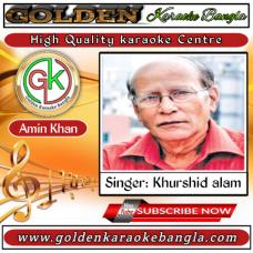 Rup dekhe bolbo ki   রুপ দেখে বলবো কি   Bangla Karaoke   Khurshid Alam