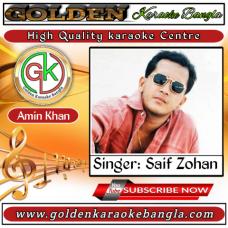 Tumi Amar Emoni Ekjon | Bangla Karaoke Saif Zohan