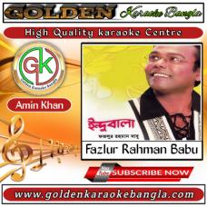 Indubala Go   ইন্দুবালা গো   Bangla Karaoke  Fazlur rahman Babu
