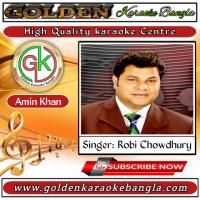 Bedonar Sobtuku Amake Diye | বেদনার সবটুকু  আমাকে দিয়ে| Bangla Karaoke  Robi Chowdhury