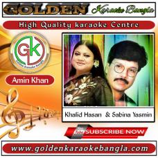 A Badhon Jabe Na Chire | এ বাঁধন যাবেনা ছিড়ে | Bangla Karaoke | Khaled Hassan Kana Chapa