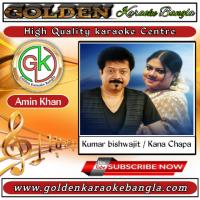 kobita kobita | কবিতা ও কবিতা | Bangla Karaoke | kumar bishwajit kana chapa