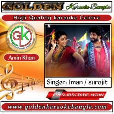 Rangabati re Rangabati | রঙ্গবতী রে রঙ্গবতী |  bangla karaoke | Iman Surojit