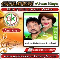 Tumi Amar Chad Ami Chaderi Alo  | তুমি আমার চাঁদ আমি চাঁদেরই আলো | Bangla karaoke | Andrew Kishore & Rizia Parvin