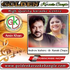 Ontor Dilam Bichaiya | অন্তর দিলাম বিছাইয়া | Bangla Karaoke By Kanak Chapa & Andrew Kishore