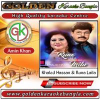 Dam Diye Prem Jayna | দাম দিয়ে প্রেম যায়না কেনা | Bangla Karaoke | Khalid Hassan Milu & Runa Laila