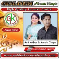 Jiboner Cheye Boro Prem | জীবনের চেয়ে বড় প্রেম | Bangla Karaoke | Asif and Konok Chapa