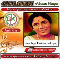Tumi Na Hoy Rohite Kachhe | তুমি না হয় রহিতে কাছে | Bangla Karaoke By Sandhya Mukherjee