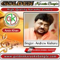 Elo Boshonto Amar Gane | এলো বসন্ত আমার গানে | Bangla karaoke | Andrew Kishore