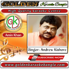 Elo Boshonto Amar Gane   এলো বসন্ত আমার গানে   Bangla karaoke   Andrew Kishore