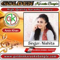 Tomar Barir Ronger Melay | তোমার বাড়ীর রঙের মেলায়  | Bangla Karaoke |  Nishita