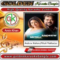 Protidin Vor Hoy Surjo Uthe। এন্ড্রু কিশোর-প্রতিদিন ভোর হয় সূর্য উঠে | Bangla Karaoke  | Andrew Kishore, Mitali Mukharjee