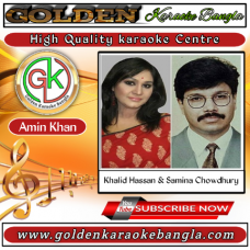 Valobeshe ontore ontore chirotore | ভালবেসে অন্তরে |Bangla Karaoke | Khalid Hassan Milu & Samina Chowdhury
