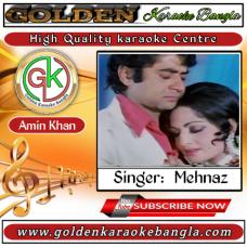 Main Jis Din Bhula Doon Tera Piyar Dil Say | Pakistani karaoke |  Mehnaz