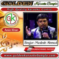 Abar Dekha Hole  | আবার দেখা হলে |  Bangla karaoke | Mesbah ahmed