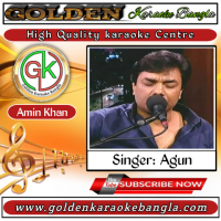 Prithibite Sukh Bole Jodi | পৃথিবীতে সুখ বলে যদি কিছু থেকে থাকে | Bangla karaoke | Agun My tv live Version