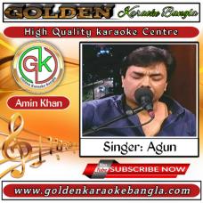 Amar Shopno Gulo Keno Emon  Shopno Hoy | আমার স্বপ্ন গুলো কেন এমন স্বপ্ন হয় | Bangla Karaoke By Agun