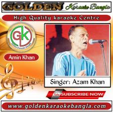 Chaile Ki Prem Kora Jai | চাইলে কি প্রেম করা যায় | Bangla Karaoke By Azam Khan