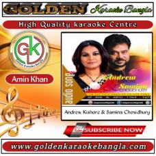 Amar Gorur Garite | আমার গরুর গাড়ীতে | Bangla Karaoke By Andrew Kishore & Samina Chowdhury