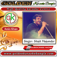 Jawl Foring | জল ফড়িং | Jol Foring | Bangla karaoke By Shilajit Mazumder