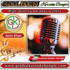 Kache Esho Jodi Bolo | কাছে এসো যদি বলো | Bangla Karaoke By Khandakar Faruk Ahmed