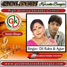Pagol Mon Monre | পাগল মন মনরে |Bangla Karaoke By Dilruba Khan & Agun