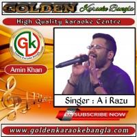 Mone pore ruby roy | মনে পড়ে রুবি রায় | Bangla Karaoke By A i Razu