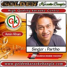 Tomar oi montake   তোমার ওই মনটাকে   Bangla Karaoke By Partha Barua