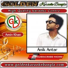 Coffee House | কফি হাউজ | Bangla Karaoke By Anik Antar