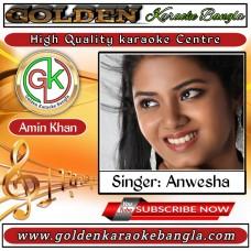 Aamar Aponar Cheye |আমার আপনার চেয়ে | Bangla Karaoke By Anwesha