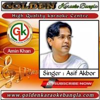 Shopno Tumi Sotti Tumi | স্বপ্ন তুমি সত্যি তুমি | Bangla Karaoke By Asif Akbor