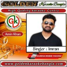Amar Sona Bondhure Tumi | আমার সোনা বন্ধুরে তুমি | Bangla karaoke By Imran