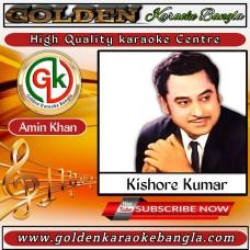 Jani jekhanei thako   জানি যেখানেই থাকো   Bangla Karaoke By Kishore Kumar