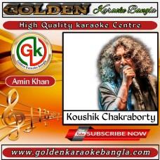 Loke Bole Bole Re | লোকে বলে বলেরে | Hason Raja | Bangla Karaoke By Koushik