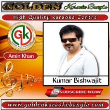 Ekta Chad Chara Raat | একটা চাঁদ ছাড়া রাত |Bangla Karaoke By Kumar Bishwajit