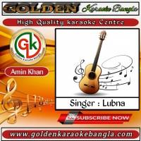 Forest Hill Er Ek Dupure | ফরেস্ট হিলে এক দুপুরে | Bangla Karaoke By Lubna