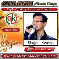 Kichu Kotha Kichu Gaan Ache | কিছু কথা কিছু গান আছে | Bangla Karaoke By Different Touch