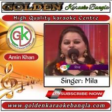Shesh Korona Shurute Khela   শেষ করোনা শুরুতে খেলা   Bangla karaoke  By Mila   My tv Live Version
