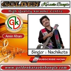 Ekdin Jhor Theme Jabe | একদিন ঝড় থেকে যাবে | Bangla Karaoke By Nachiketa