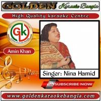 Tomaro Lagiya Re | তোমারও লাগিয়া রে | Bangla Karaoke By Nina Hamid