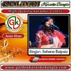 Amar Hath Bandhibi Pa Bandhibi | আমার হাত বান্ধিবি পা বান্ধিবি | Bangla Karaoke By Sahana Bajpaie