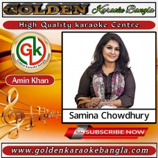 Onurodh Kore Ar Ki Hobe | অনুরোধ করে আর কি হবে | Bangla Karaoke By Samina Chowdhury