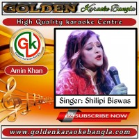 Thakte Jodi Na Pai Tomay | থাকতে যদি না পাই তোমায় | Bangla Karaoke By Shilpi Biswas