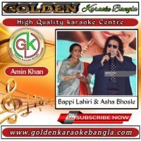 Amar Icche korche Bhalobaste | আমার ইচ্ছে করছে ভালোবাসতে | Bangla karaoke |  Asha Bhosle Bappi Lahiri