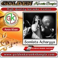 Haste Dekho Gaite Dekho  | হাসতে দেখ গাইতে দেখ  | Bangla Karaoke By Somlata Acharyya Chowdhury