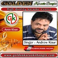 Amar Buker Moddhe Khane | আমার বুকের মধ্যেখানে | Bangla Karaoke By Andrew Kishore