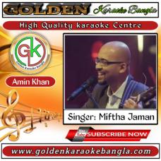 Ki Name Deke Bolbo Tomake   কি নামে ডেকে বলবো তোমাকে   Bangla karaoke   মিফতাহ জামান