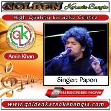Aj Ei Brishtir Kanna Dekhe karaoke   আজ এই বৃষ্টির কান্না দেখে   Bangla Karaoke By Papon